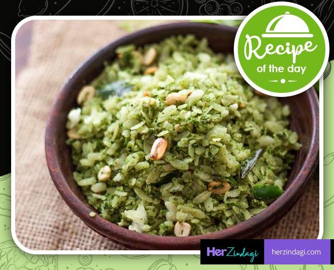 easy recipe of  dhaniya poha at home tips