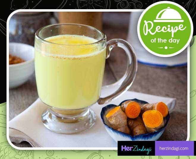 haldi saunf milk recipe