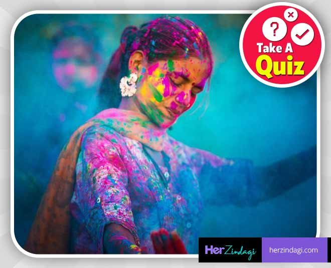 holi quiz how much you know about Main