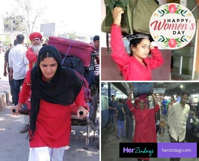 lakshmi devi manju devi sandhya maravi female coolie women empowerment MAIN