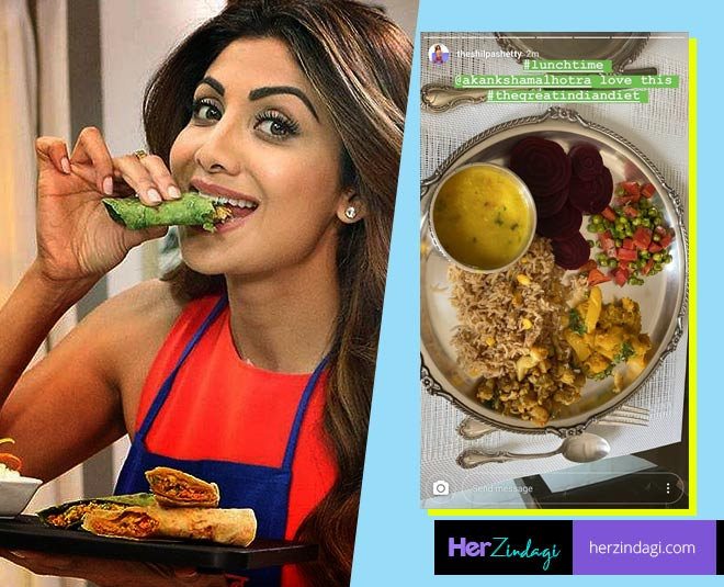 shilpa shetty lunch secret