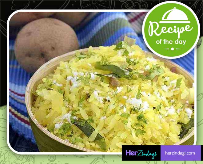 batata poha easy recipe