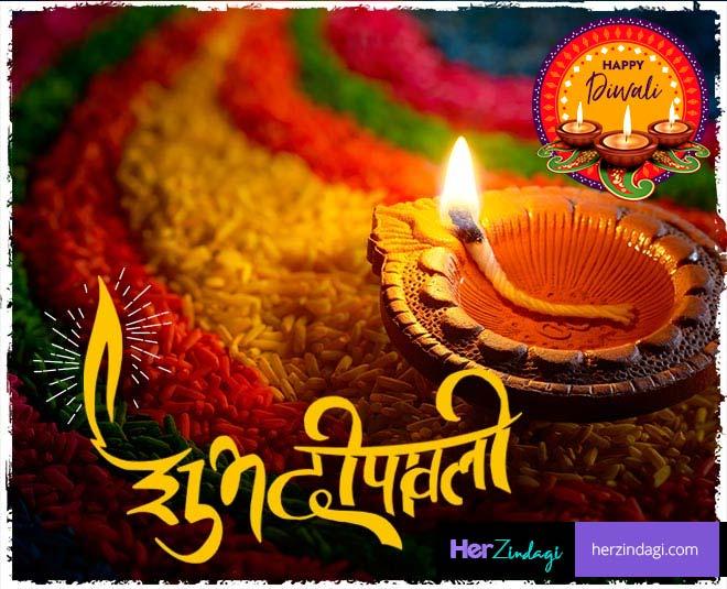 diwali special main