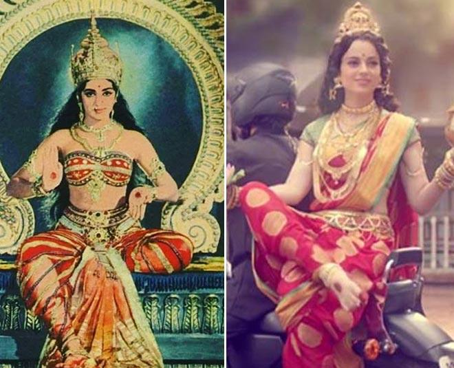 hema malini in devi lakshmi role Main