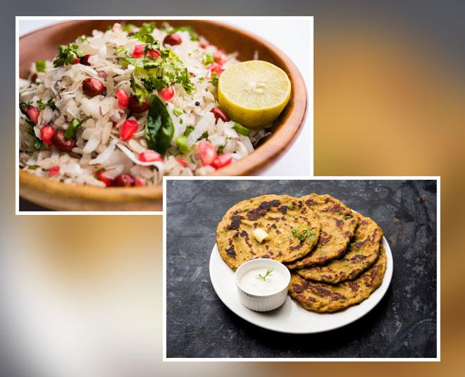 maharashtrian breakfast recipe Main