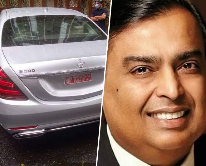 mukesh ambani cars name