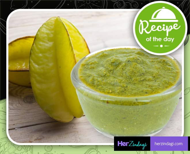star fruit recipe ideas