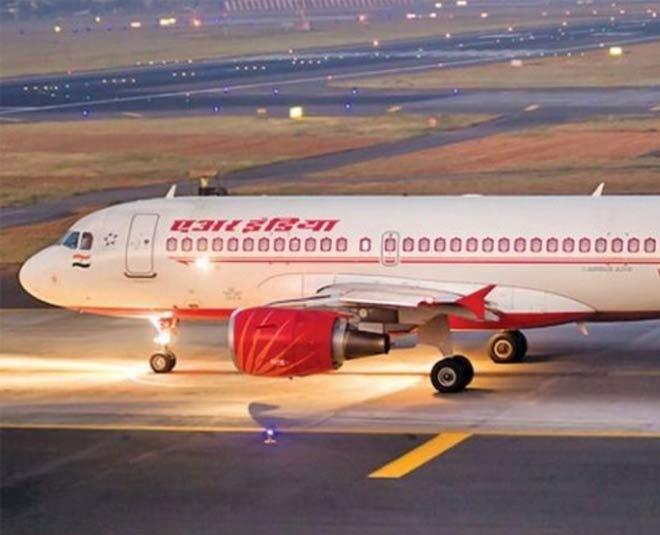 air india to start virtual flights news