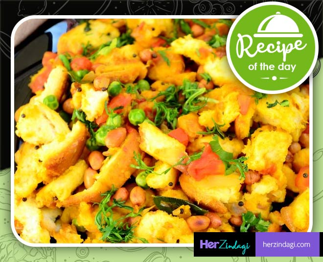 bread poha easy recipe