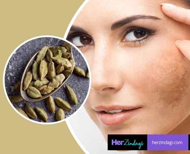 cardamom skin care