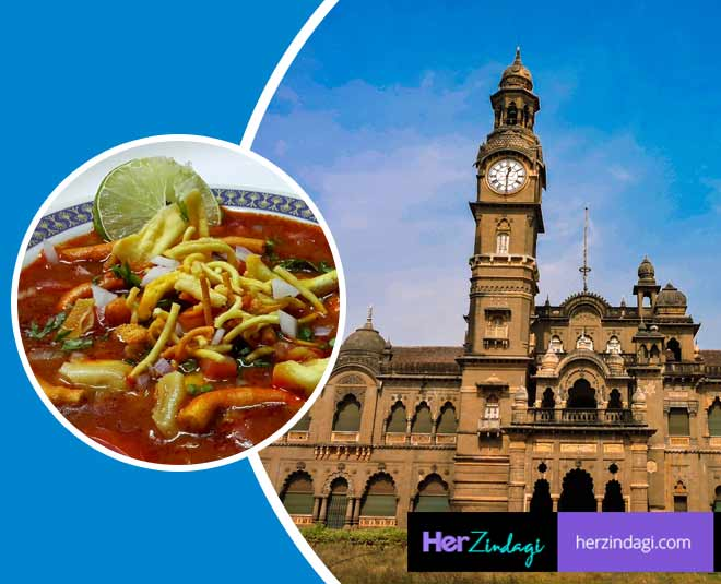 know best things about kolhapur in maharashtra