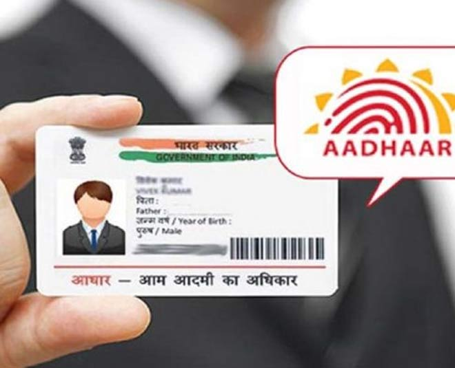 adhar card updating tips