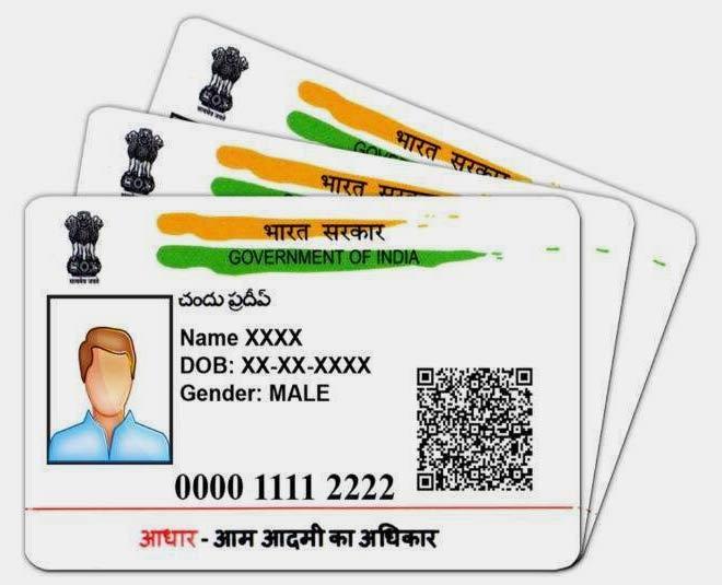 best way to update adhaar card