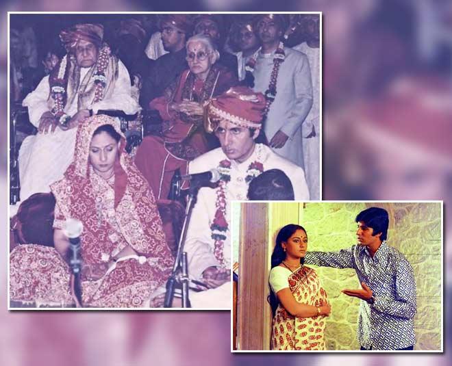 marriage love story amitabh bachchan jaya bachchan