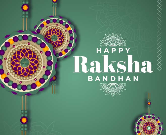 Wish Your Brothers A Happy Raksha Bandhan 2021 With These Messages, Quotes  On Facebook, Whatsapp
