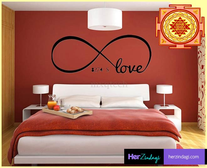Valentine's Day  Vastu Tips To Improve Your Relationship