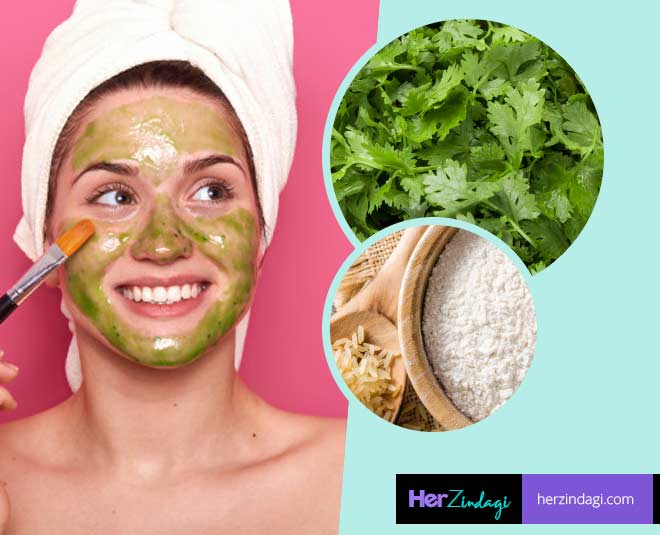 face pack main