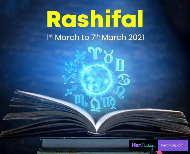 march rashifal