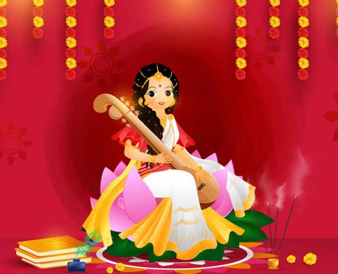 saraswati pujan basant panchmi main