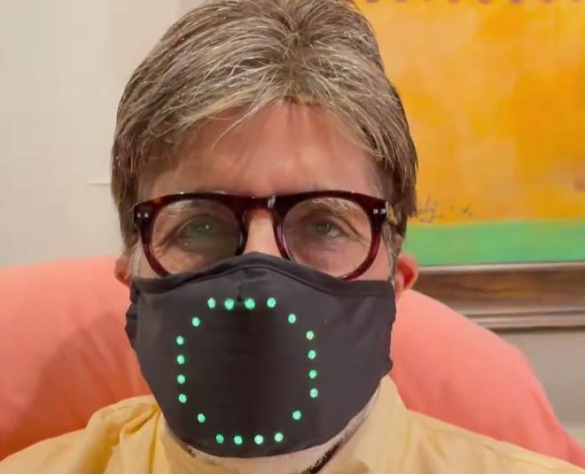 big b face mask main