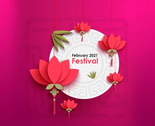 february   festival  list