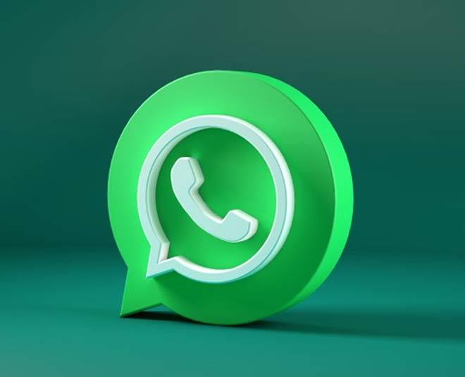 amazing whatsapp tricks