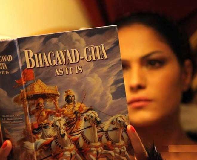 benefits of bhagavad gita