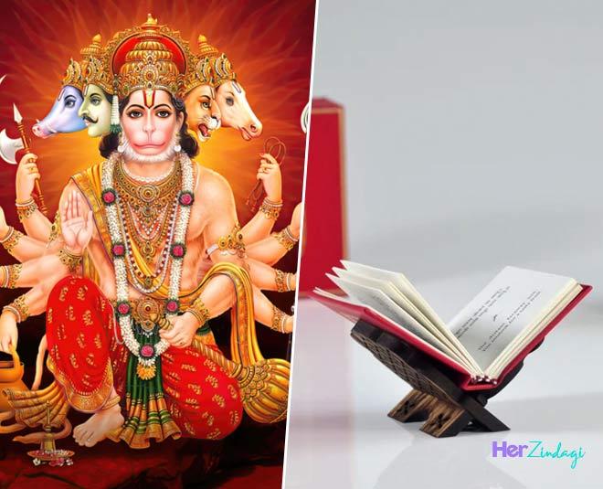 hanuman  chalisa  with in  hindi meaning