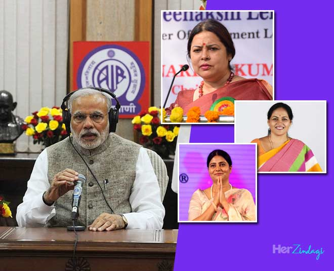 who are the new minister women main