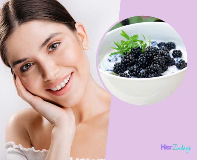 black berry yogurt face pack main