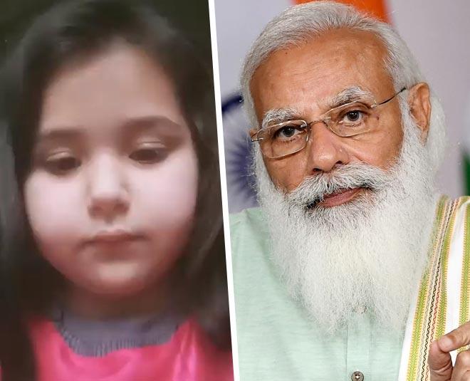 kashmiri girl  year old complains pm modi
