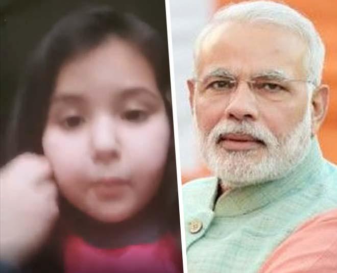 kashmiri girl viral video