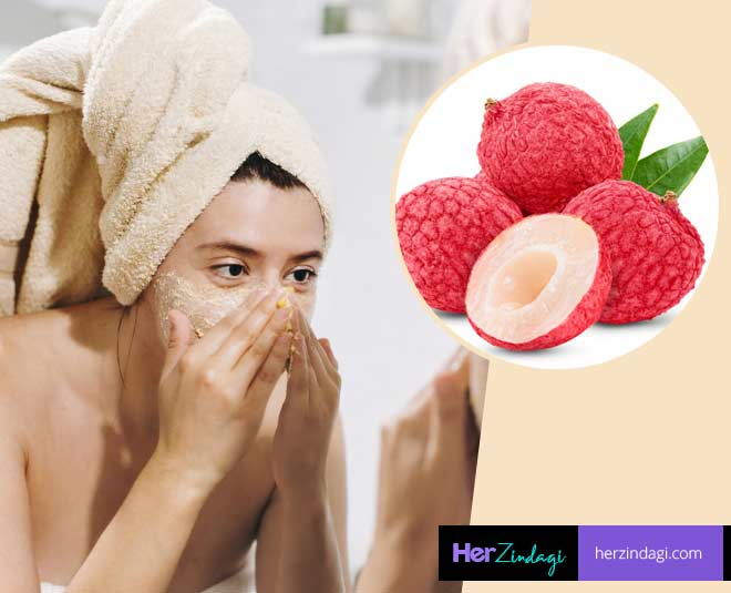 litchi face pack main