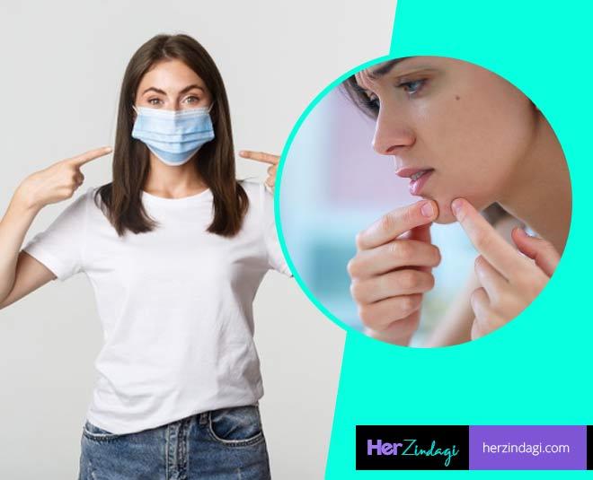 mask acne main