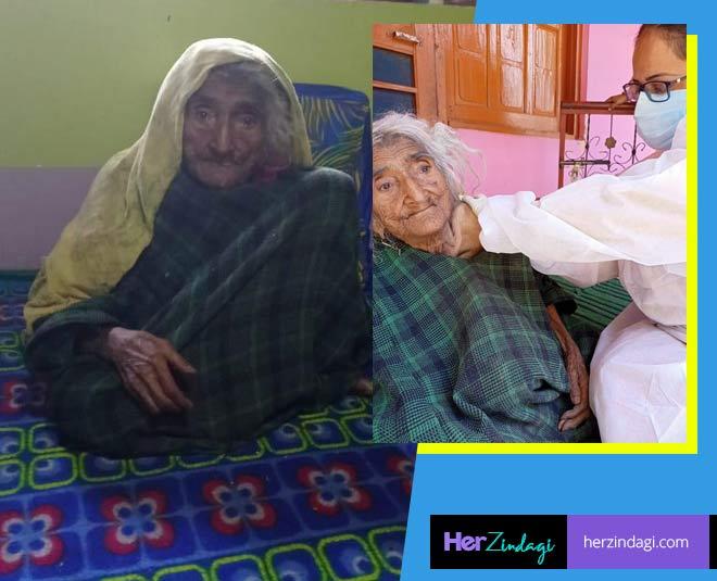 oldest woman main