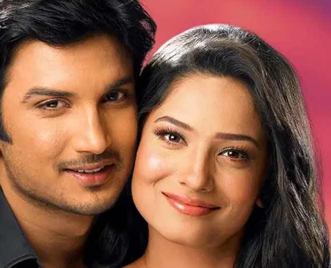 pavitra rishta cast second season show