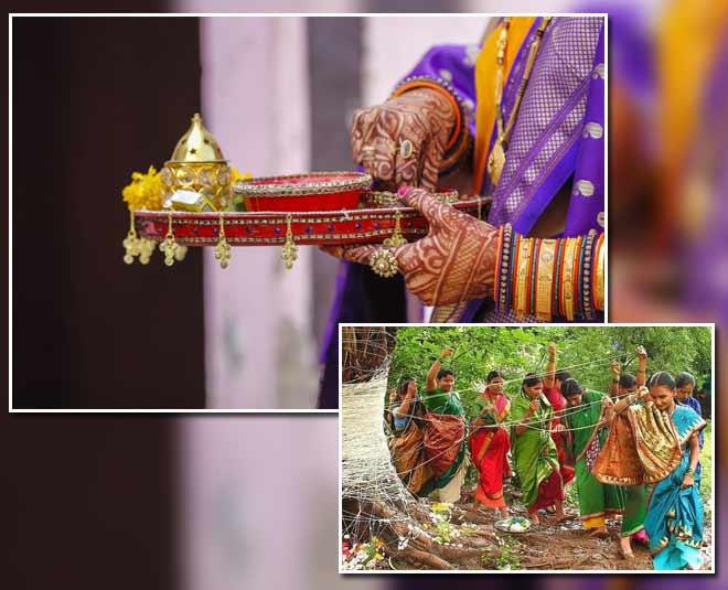 Vat Savitri Vrat 2021: आज है वट सावित्री व्रत, जानें इसका महत्व, और  शुभ मुहूर्त