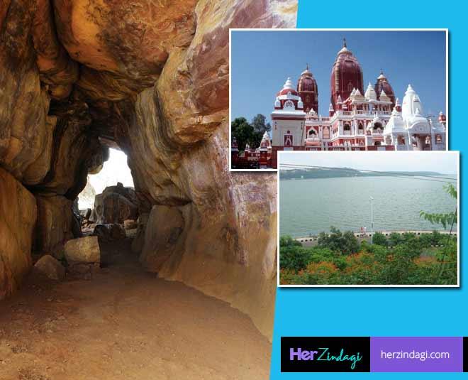 visit bhopal main