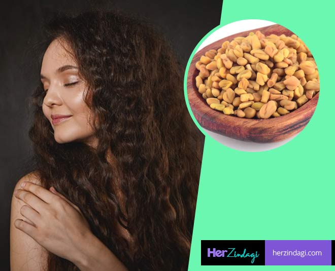 fenugreek seeds for skin and hair main