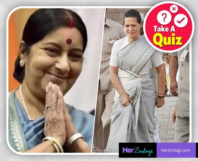 indian female politicians