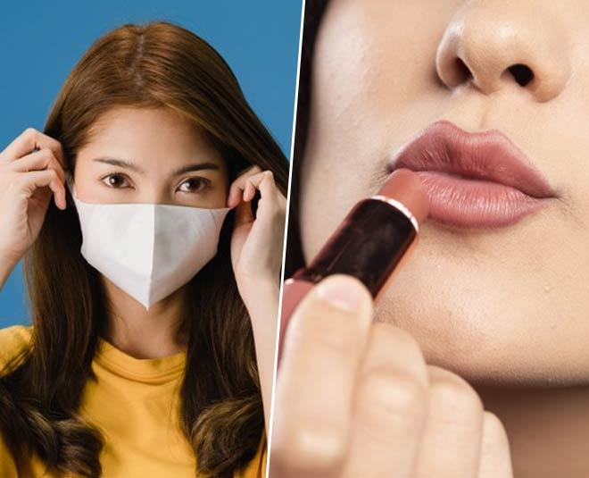 lips in mask main