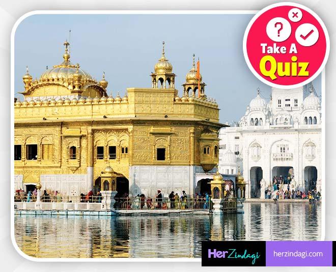 quiz on amritsar