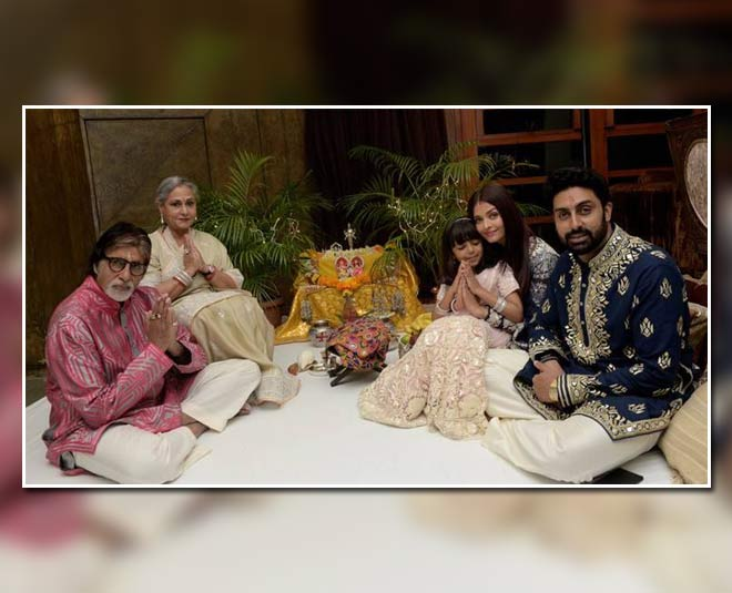 properties of bachchan family