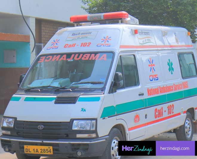 ambulance spelling