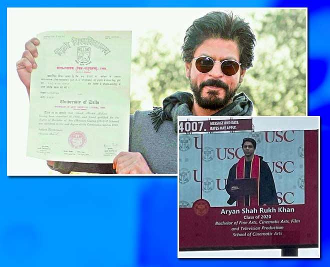 education qualification aryan khan suhana khan