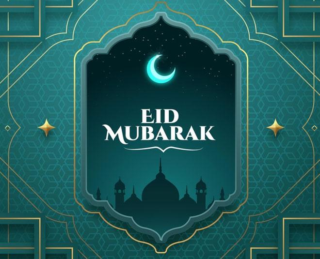 eid best wishes messages instagram status