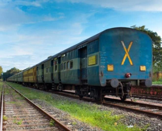 train symbol Main